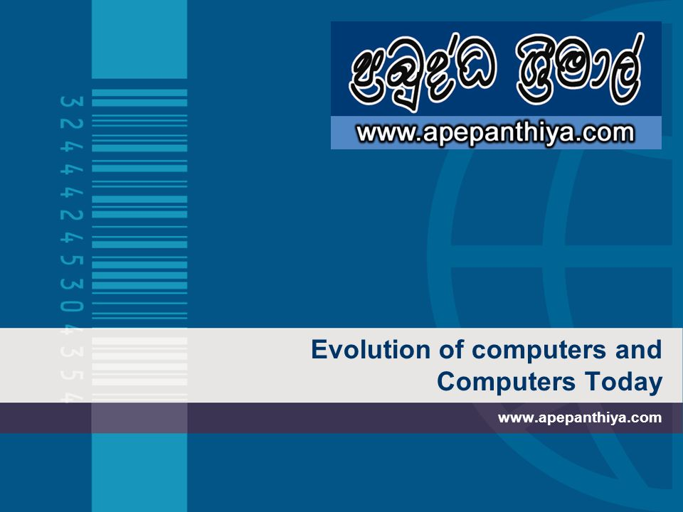 Evolution of computers and Computers Today
