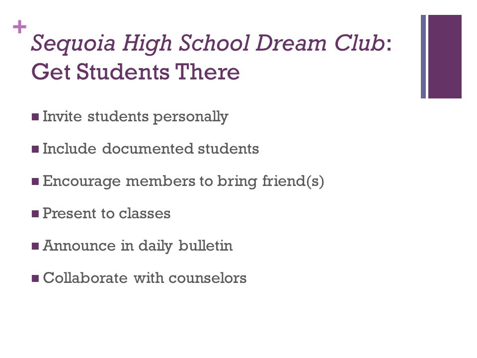 Sequoia High School Dream Club: Get Students There