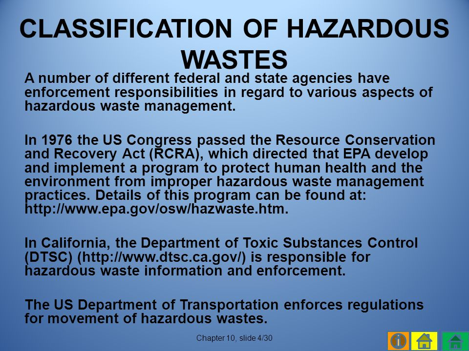 CLASSIFICATION OF HAZARDOUS WASTES