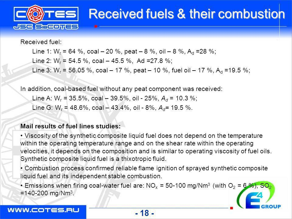 Received fuels & their combustion