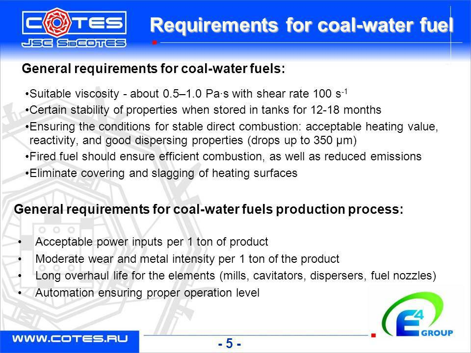 Requirements for coal-water fuel