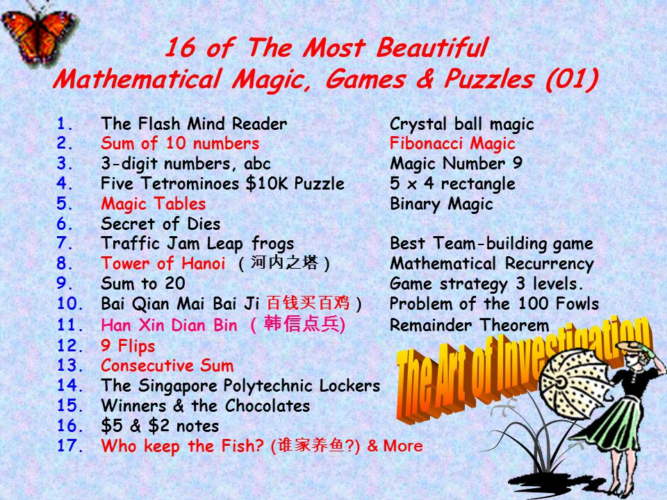 16 of The Most Beautiful Mathematical Magic, Games & Puzzles (01)