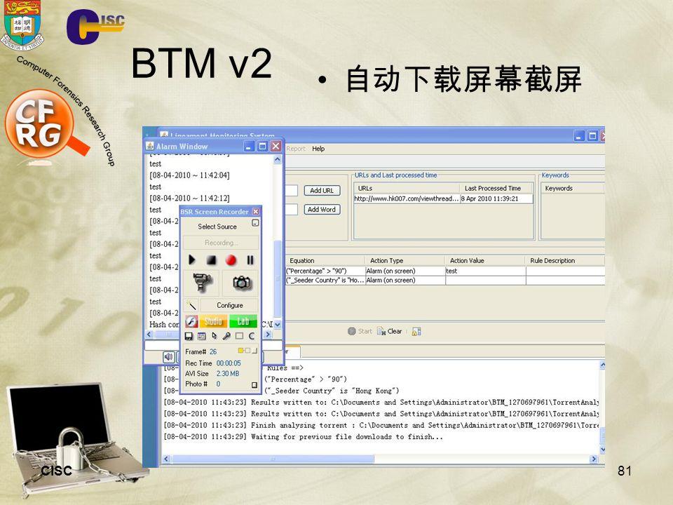 BTM v2 自动下载屏幕截屏 CISC