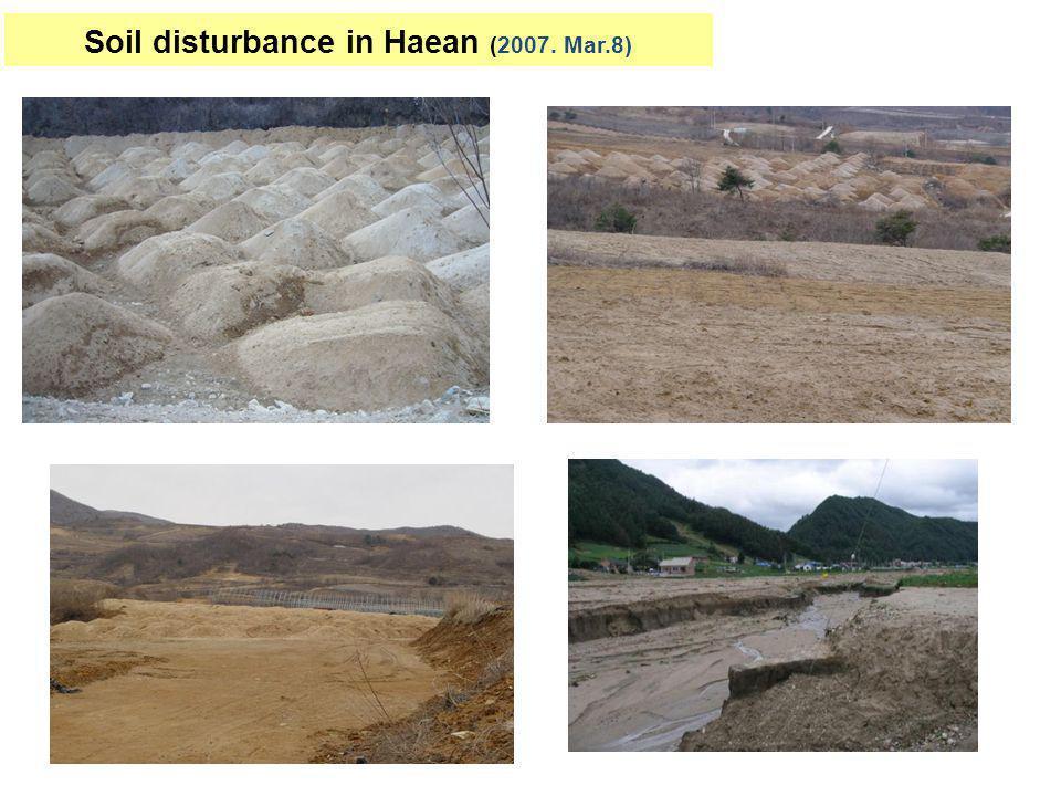 Soil disturbance in Haean (2007. Mar.8)