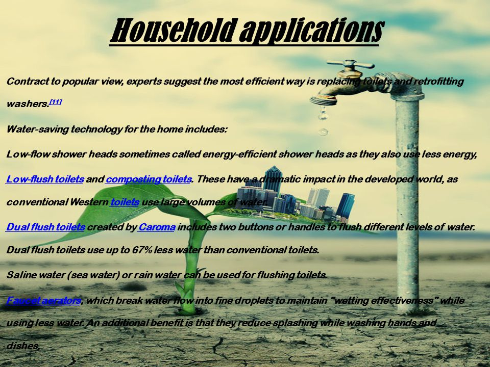 Household applications