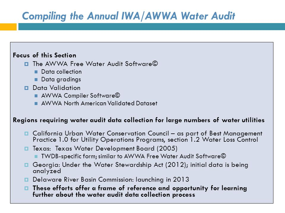 Compiling the Annual IWA/AWWA Water Audit