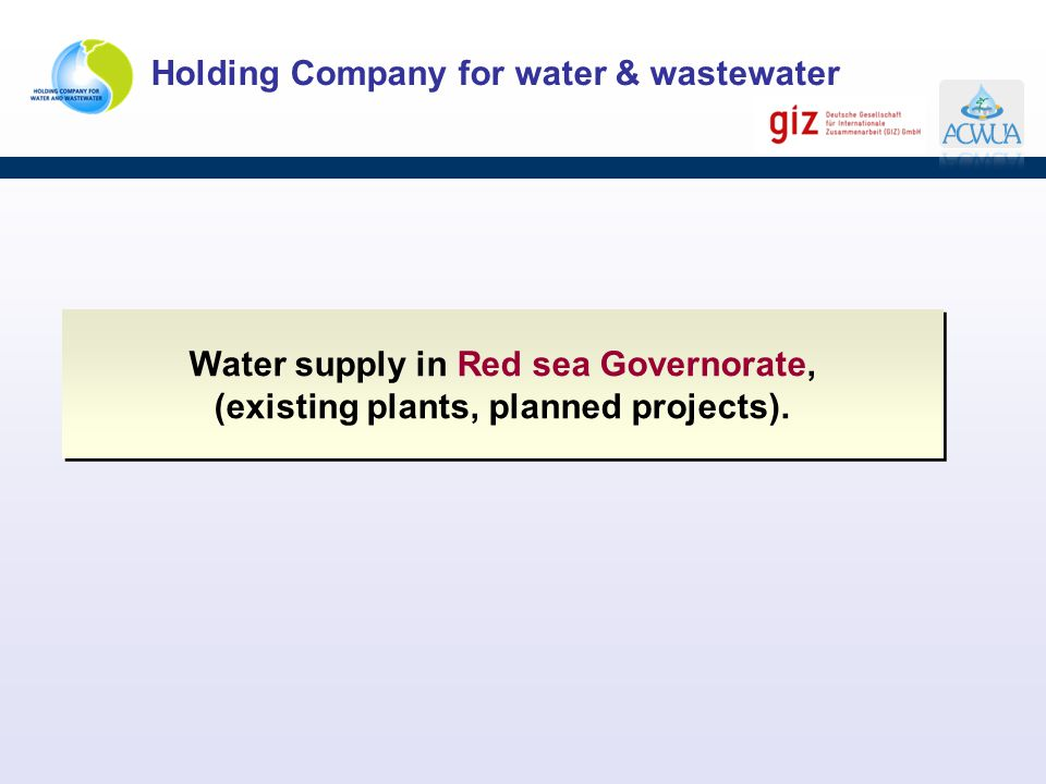 Water supply in Red sea Governorate,