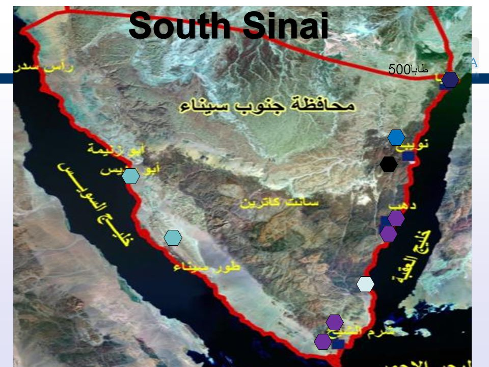 South Sinai طابا500 2037 10000 م3/يوم 2037 135000 م3/يوم