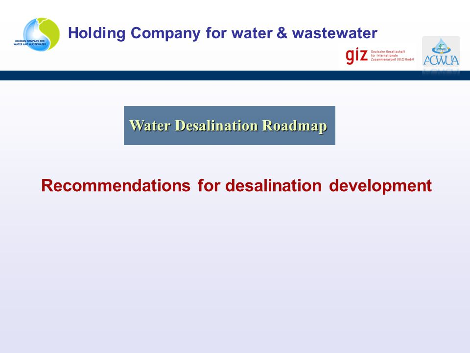 Recommendations for desalination development