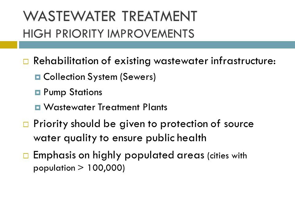 WASTEWATER TREATMENT HIGH PRIORITY IMPROVEMENTS