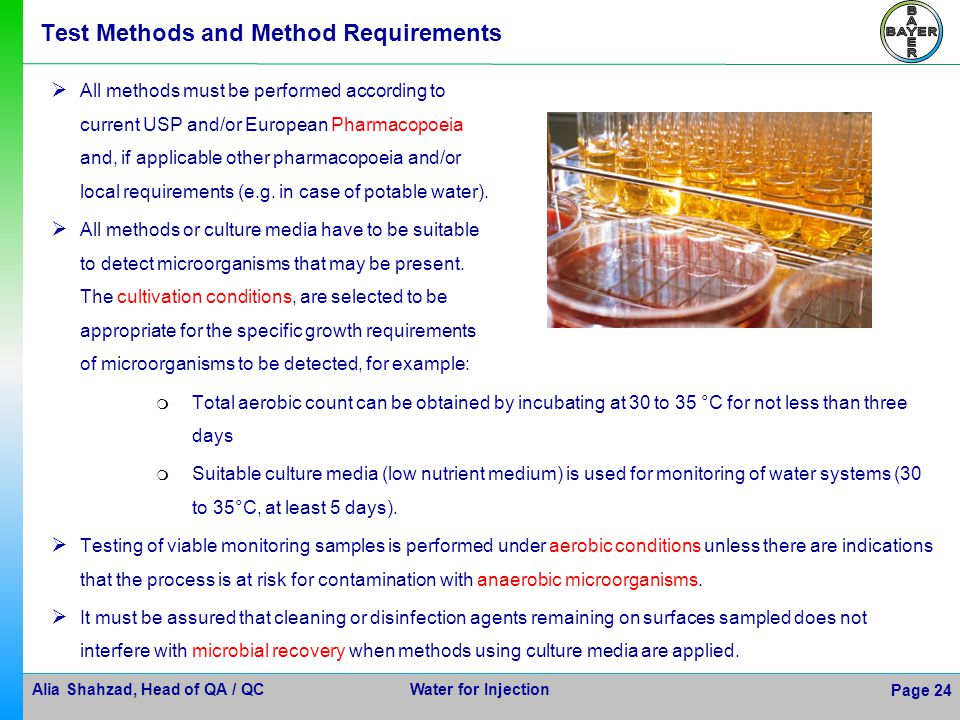 Test Methods and Method Requirements