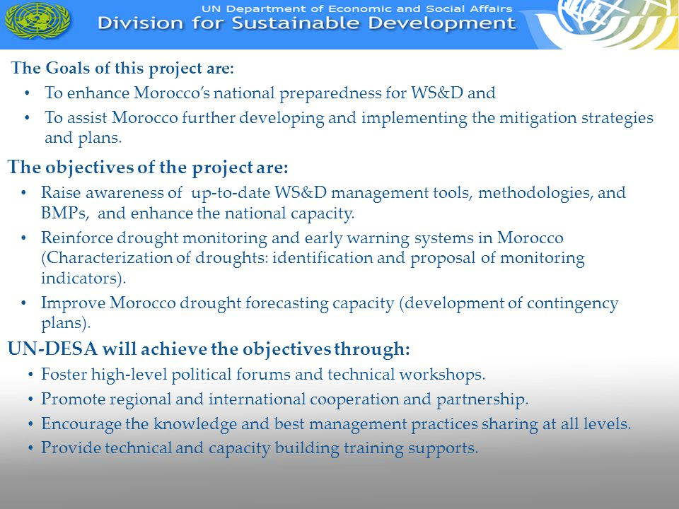The objectives of the project are:
