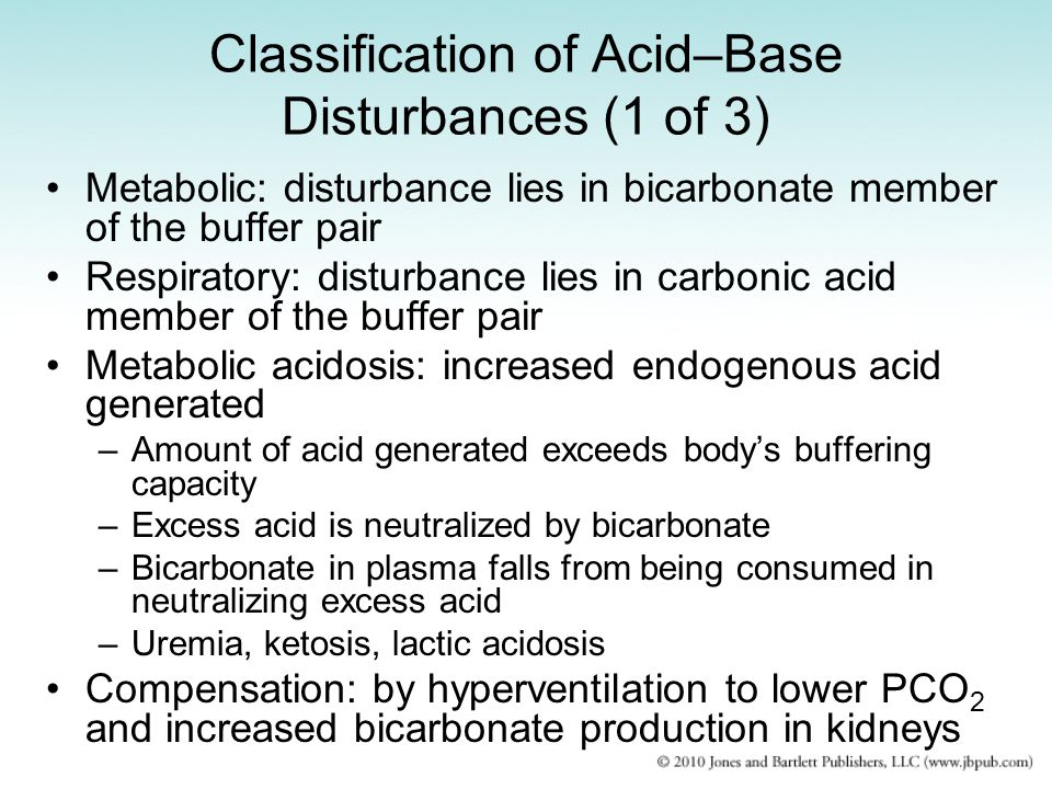 Classification of Acid–Base Disturbances (1 of 3)