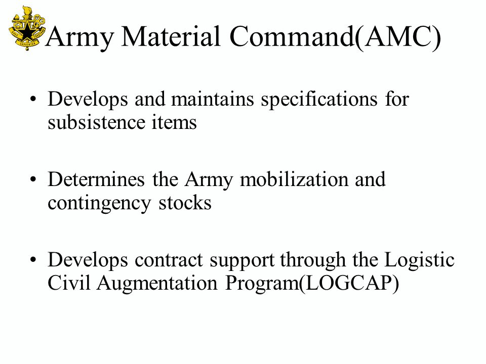 Army Material Command(AMC)
