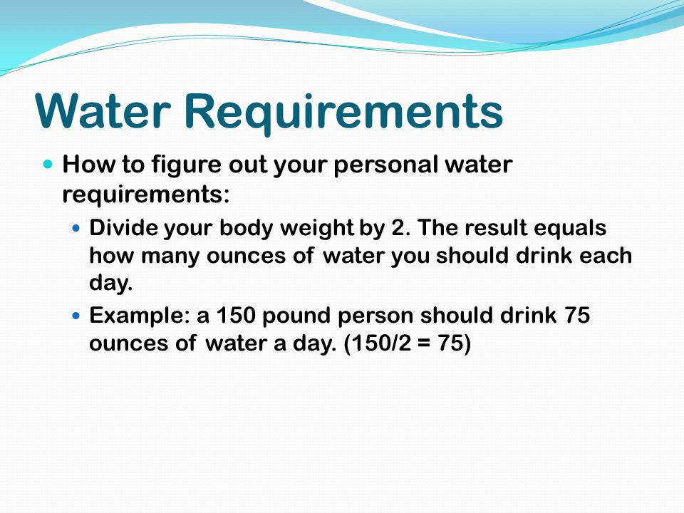 how to figure out how much water to drink