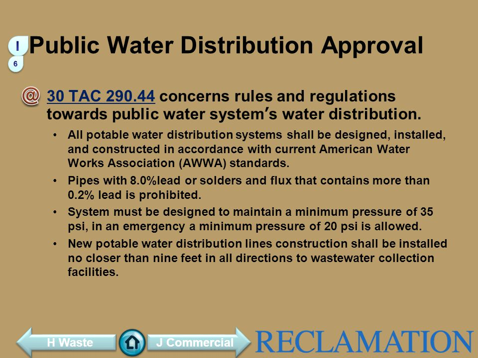 Public Water Distribution Approval