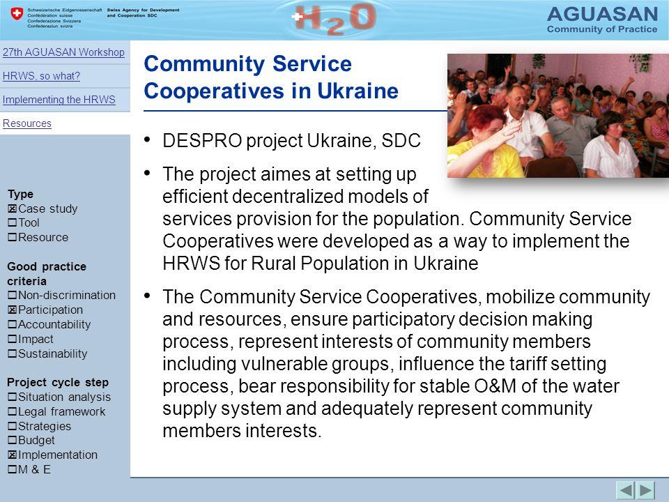 Community Service Cooperatives in Ukraine