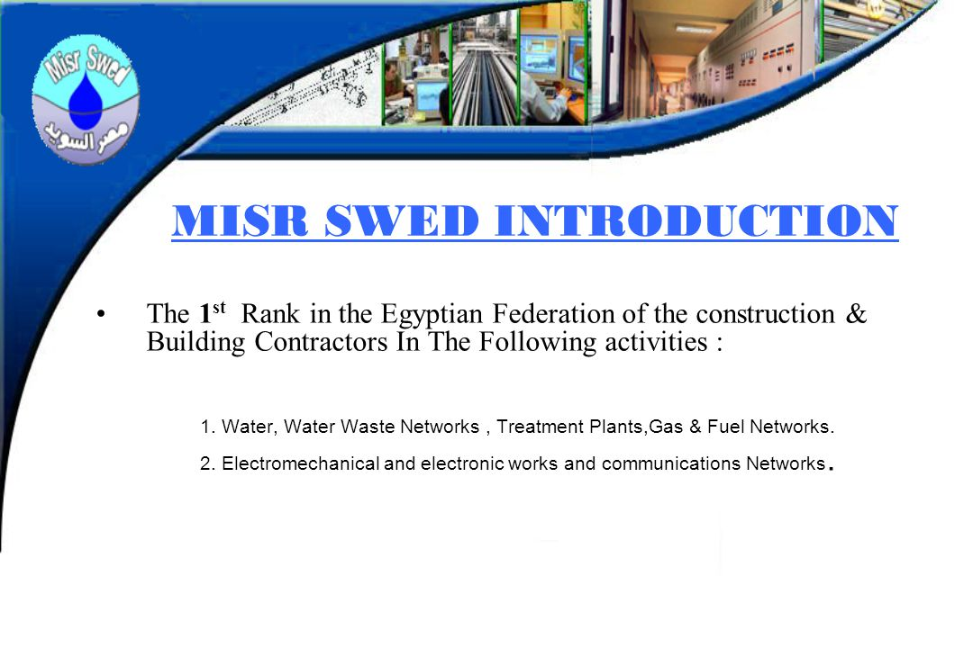MISR SWED INTRODUCTION