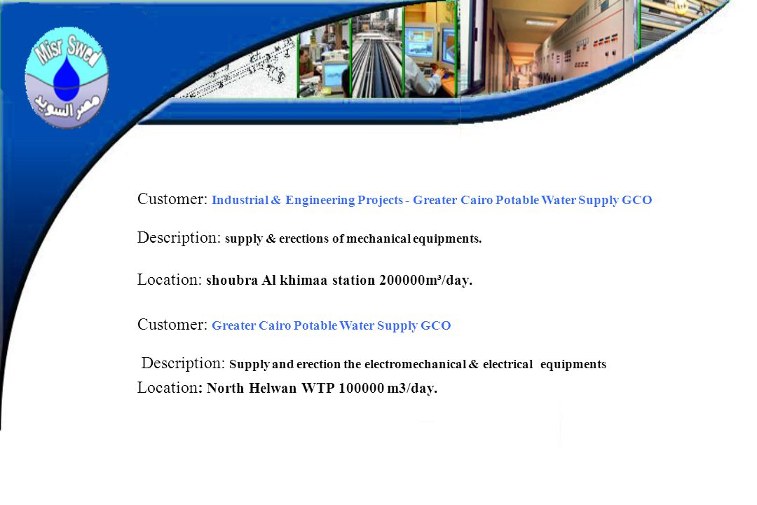 Customer: Industrial & Engineering Projects - Greater Cairo Potable Water Supply GCO