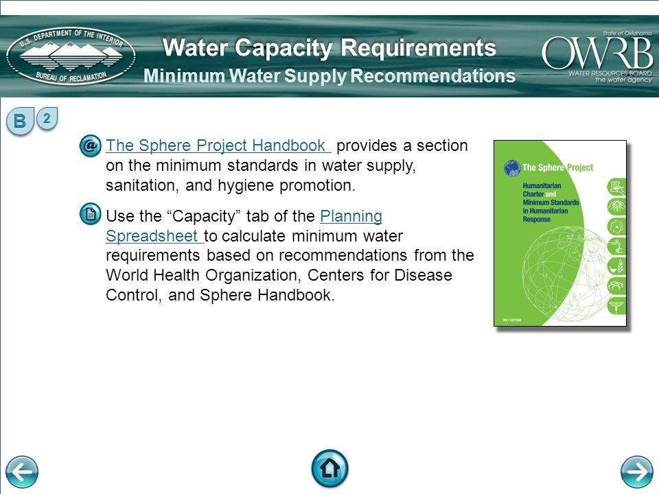 Minimum Water Supply Recommendations