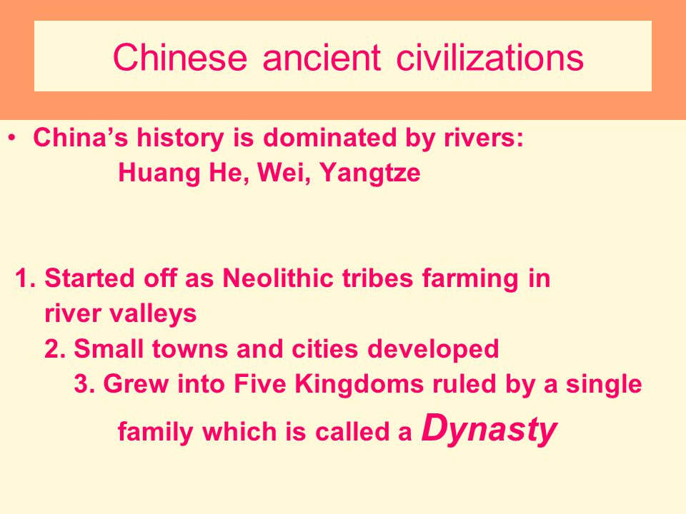 Chinese ancient civilizations
