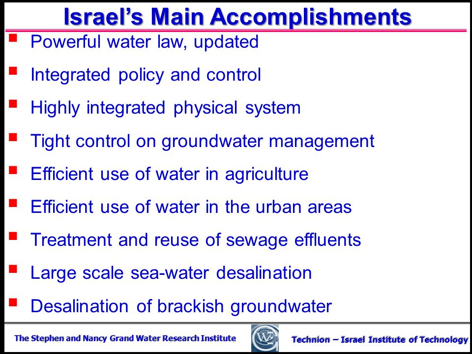 Israel's Main Accomplishments