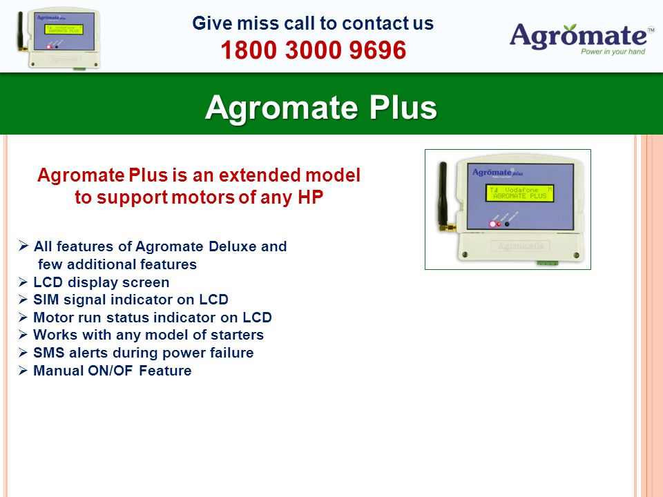 Agromate Plus 1800 3000 9696 Give miss call to contact us