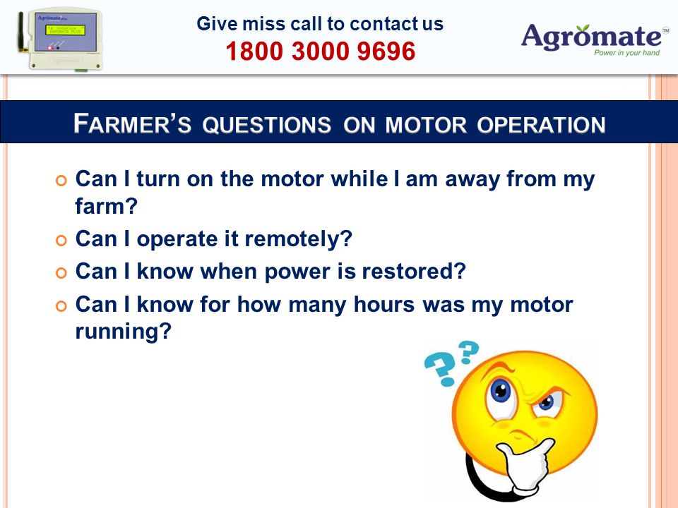 Farmer's questions on motor operation