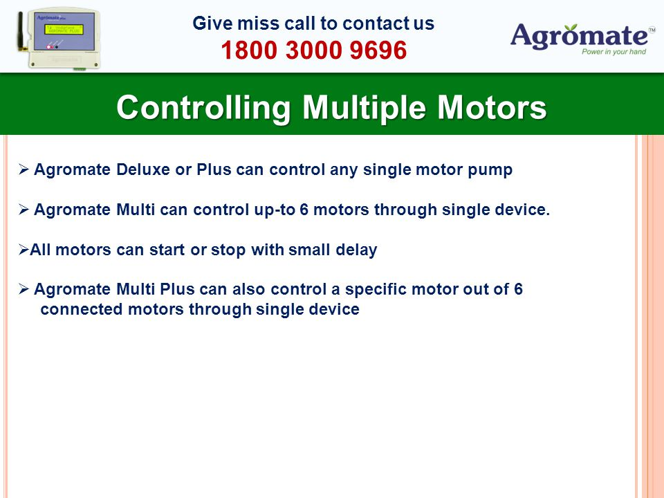 Give miss call to contact us Controlling Multiple Motors