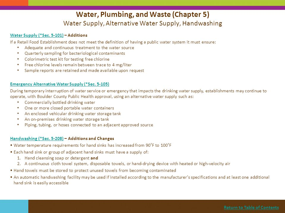 Water, Plumbing, and Waste (Chapter 5) Water Supply, Alternative Water Supply, Handwashing