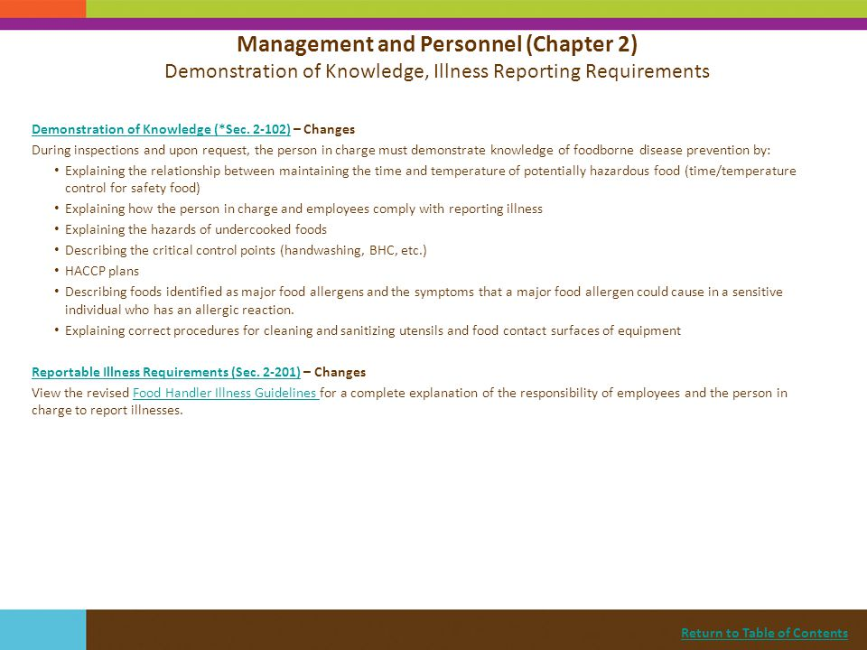 Management and Personnel (Chapter 2) Demonstration of Knowledge, Illness Reporting Requirements