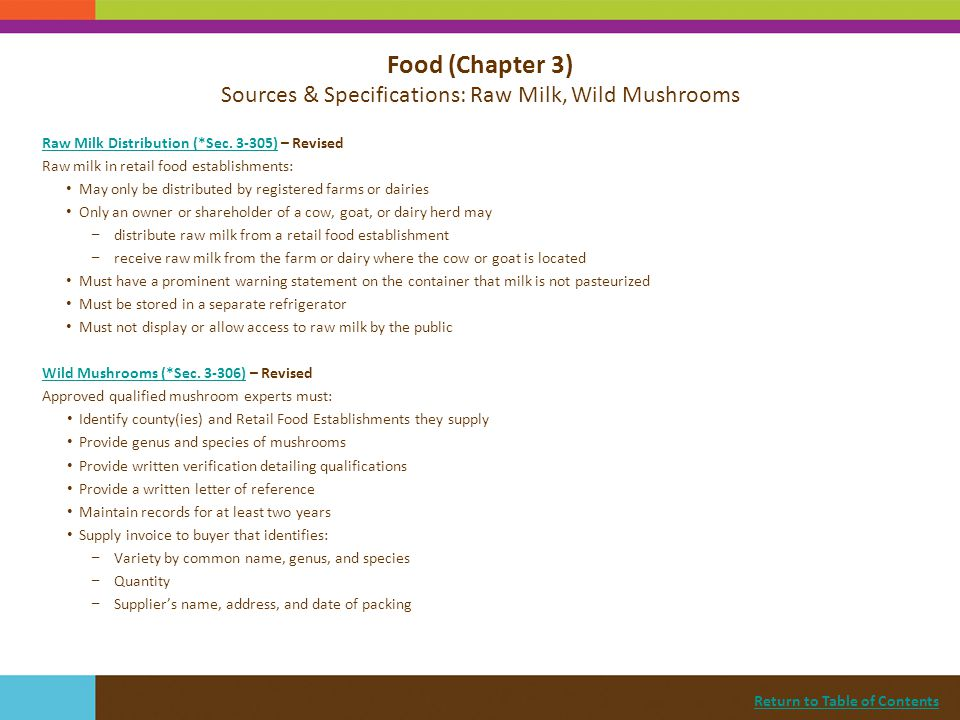 Food (Chapter 3) Sources & Specifications: Raw Milk, Wild Mushrooms