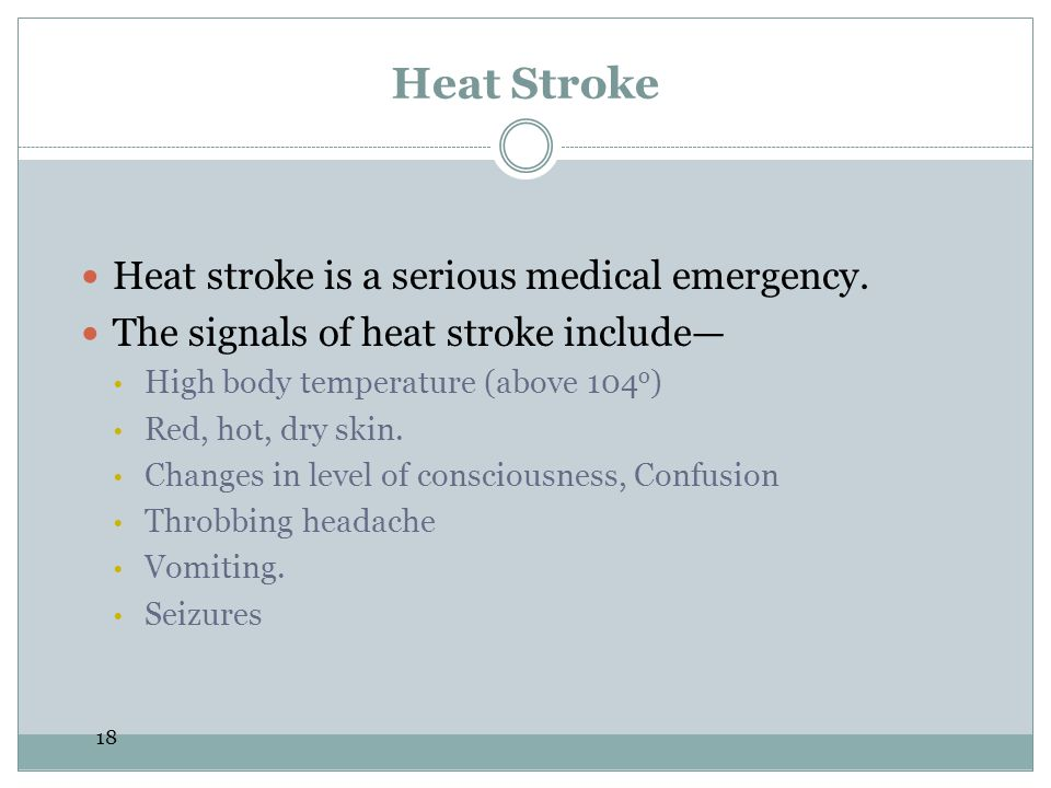 Heat stroke is a serious medical emergency.