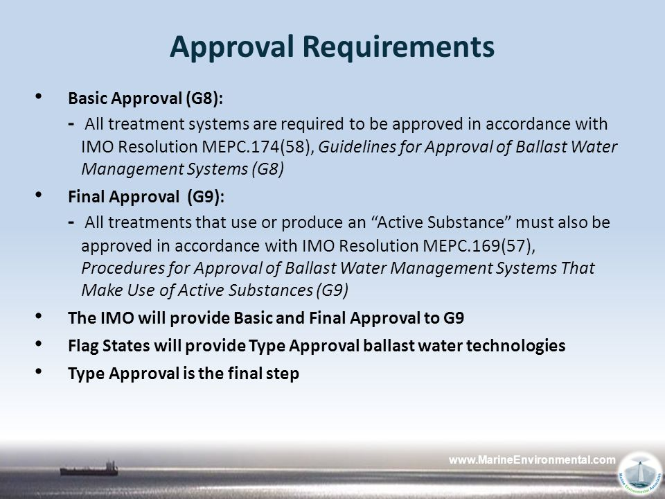 Approval Requirements