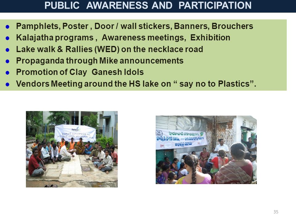 PUBLIC AWARENESS AND PARTICIPATION