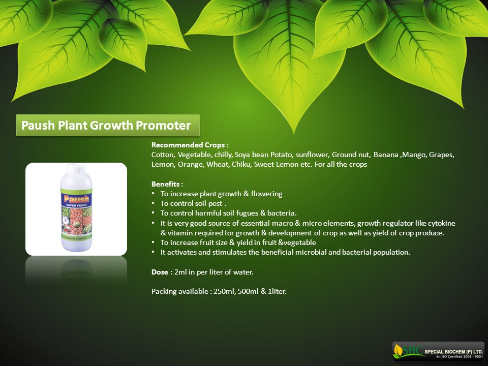 Paush Plant Growth Promoter
