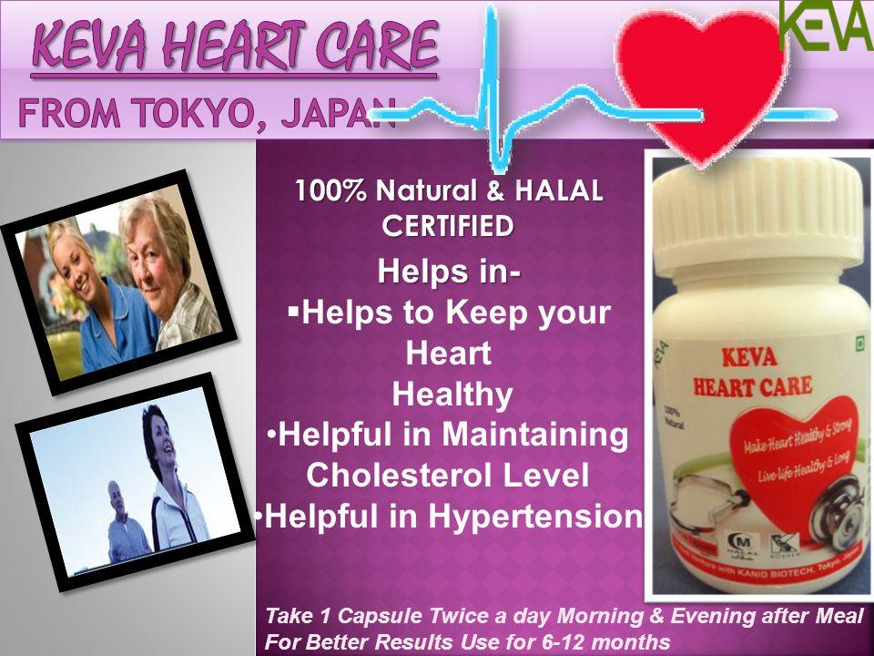 Keva heart care From Tokyo, Japan