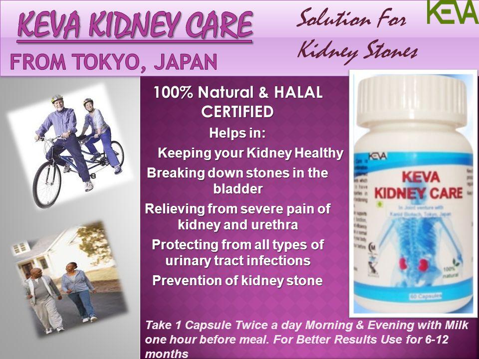 Keva Kidney care From Tokyo, Japan