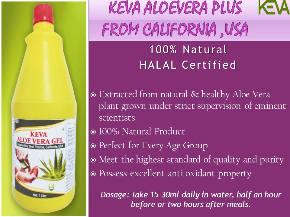 KEVA ALOEVERA PLUS From California ,usa