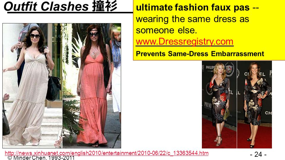 Outfit Clashes 撞衫 ultimate fashion faux pas -- wearing the same dress as someone else. www.Dressregistry.com.