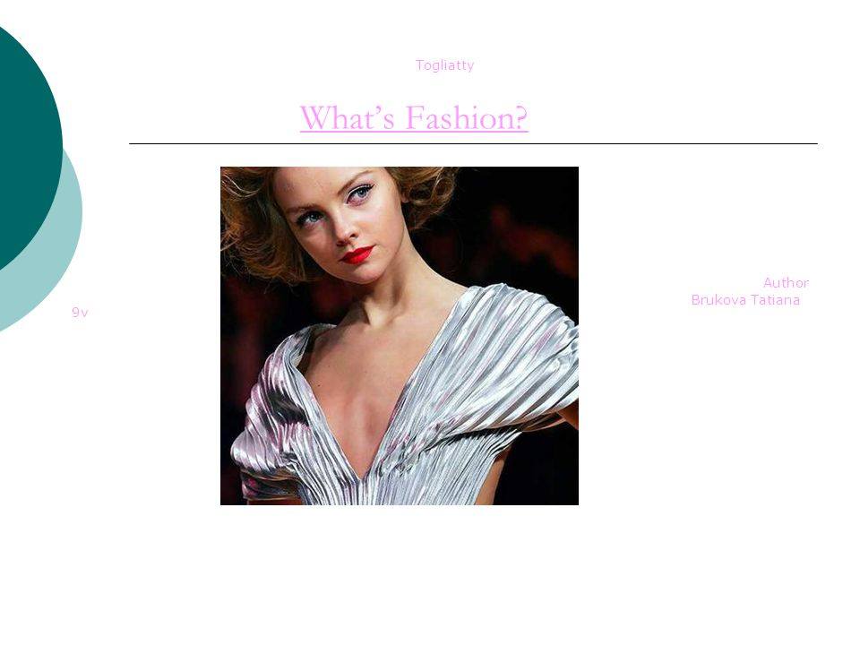 Togliatty What's Fashion Author Brukova Tatiana 9v 2006