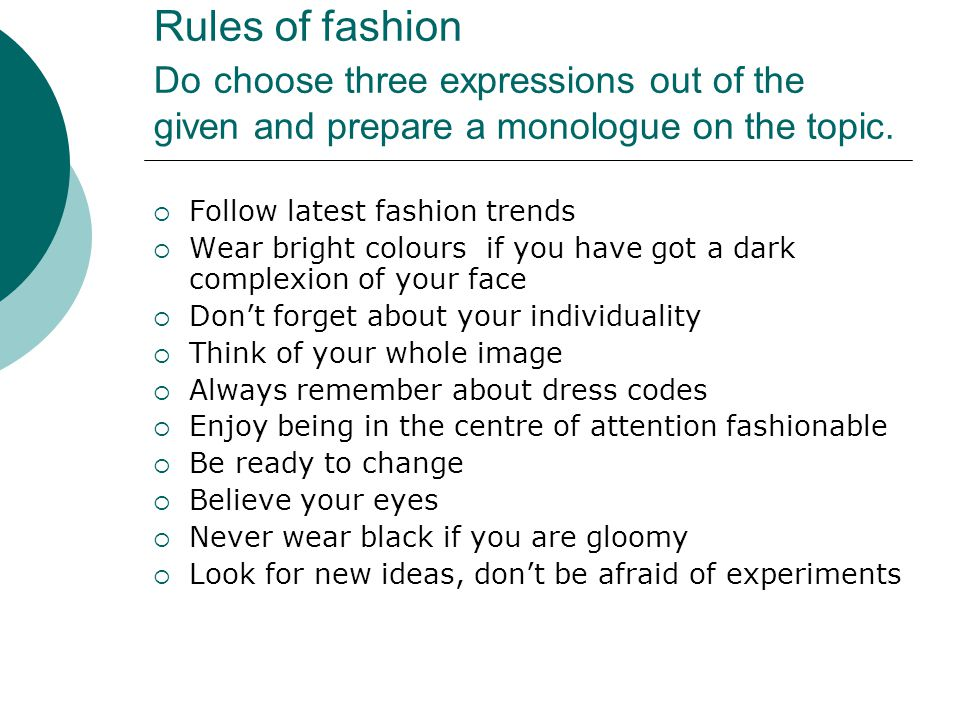 Rules of fashion Do choose three expressions out of the given and prepare a monologue on the topic.