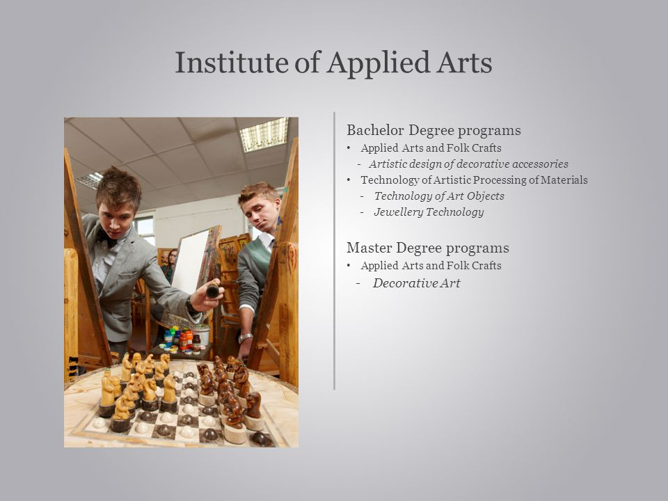 Institute of Applied Arts