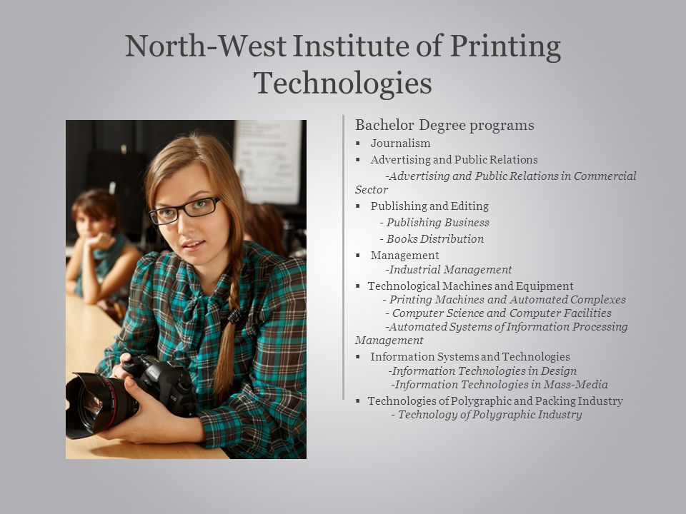 North-West Institute of Printing Technologies