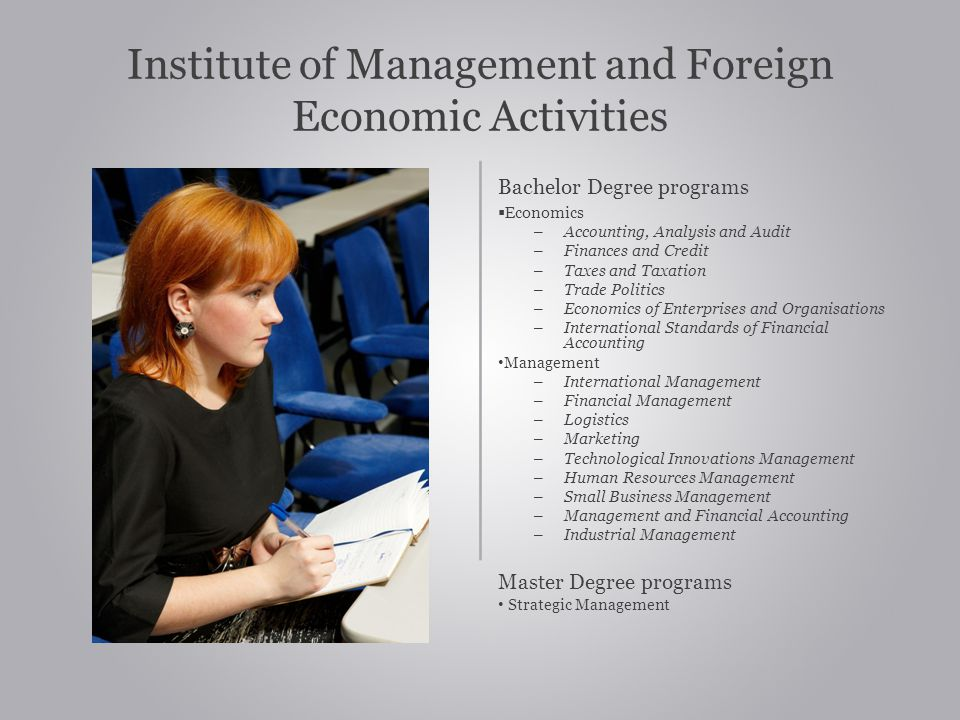 Institute of Management and Foreign Economic Activities