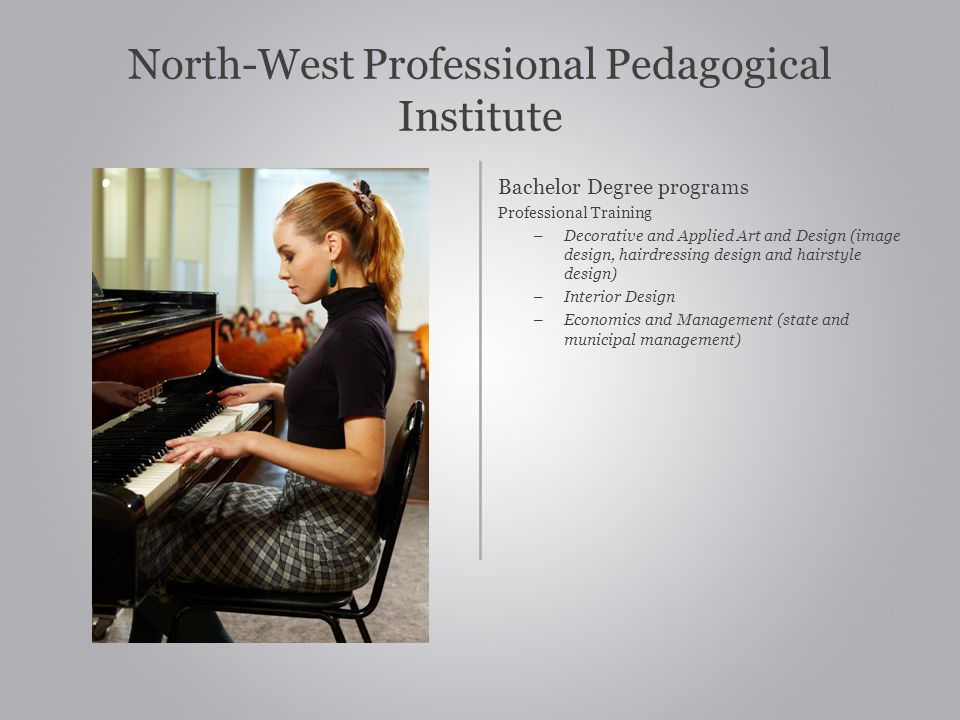North-West Professional Pedagogical Institute