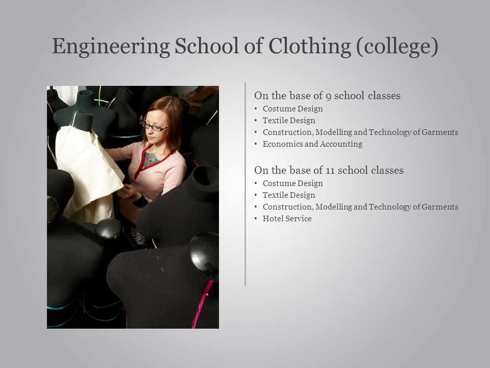 Engineering School of Clothing (college)
