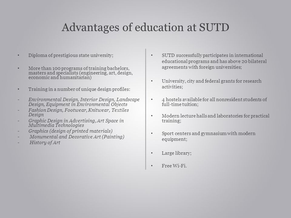 Advantages of education at SUTD