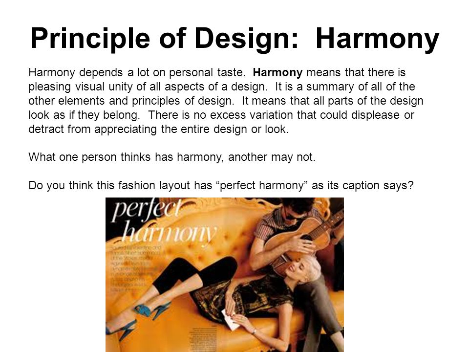 Principle of Design: Harmony