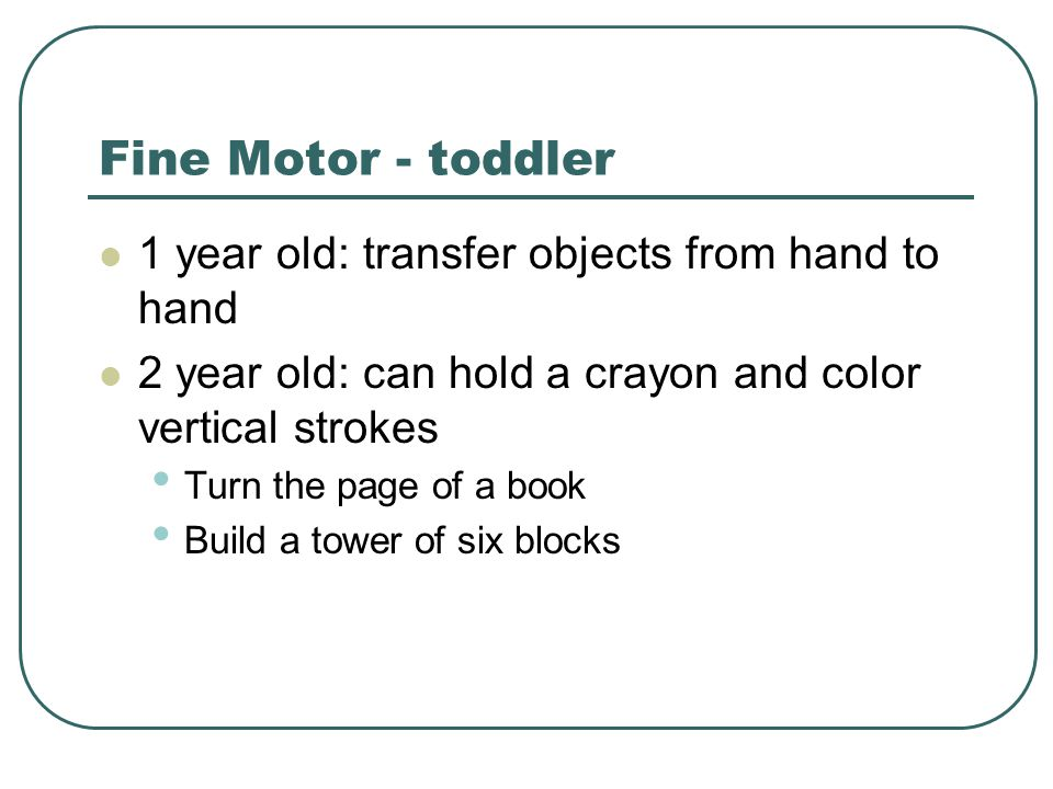 Fine Motor - toddler 1 year old: transfer objects from hand to hand